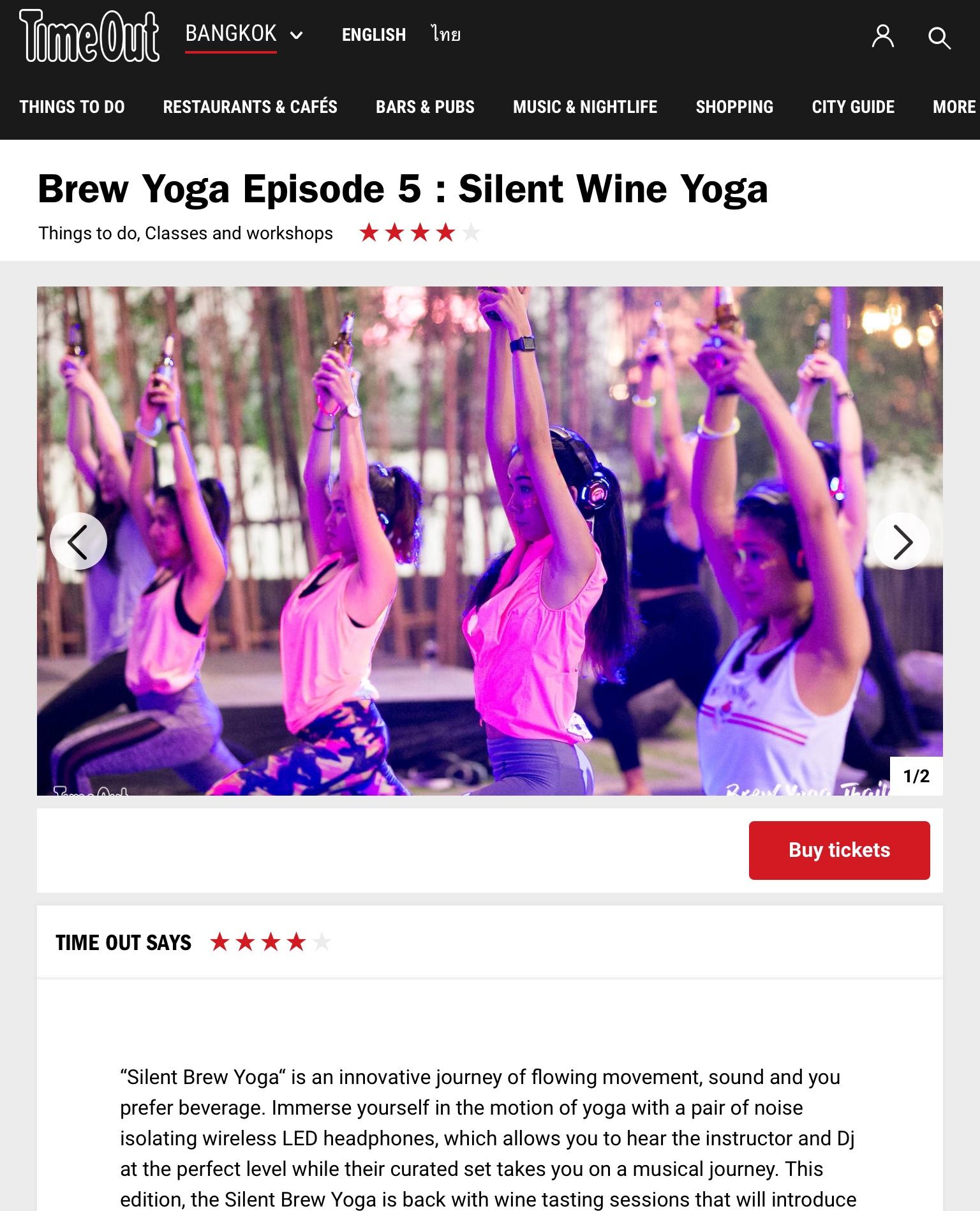 Brew Yoga Episode 5 : Silent Wine Yoga